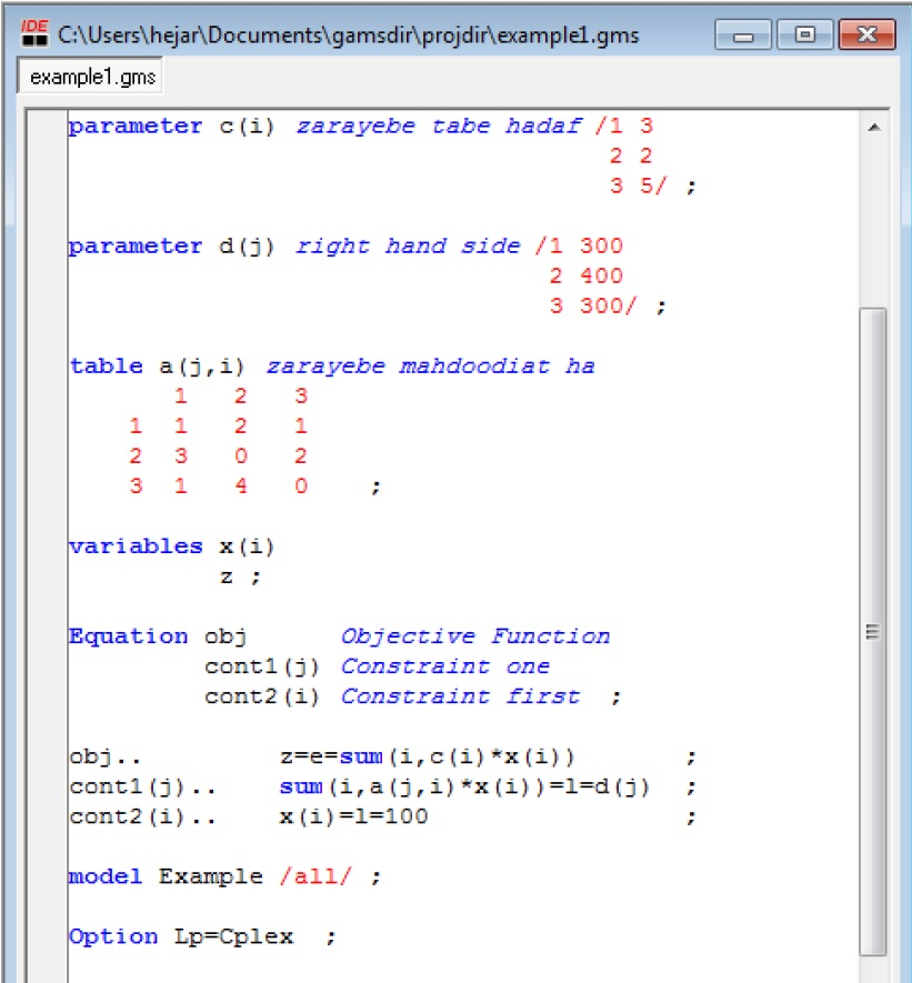 example1-solver